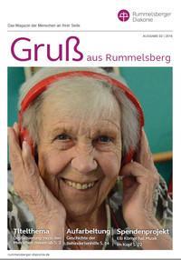 Gruß aus Rummelsberg 2-2018