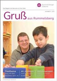 Gruß aus Rummelsberg 1-2018