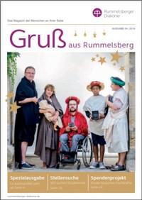 Gruß aus Rummelsberg Ausgabe 4-2018